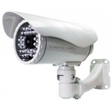 "XCB-N6071 / 2MegaPixel /1/3"" CMOS Sensor / 1600x1200 Pixel / 0.1Lux / Day& Night  IR Outdoor Camera"