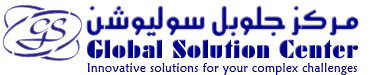 Global Solution Center